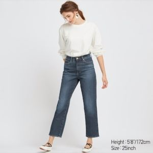 NWT - Uniqlo High Rise Straight Jeans